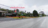 บ้านเดี่ยวหลุดจำนอง ธ.ธนาคารกสิกรไทย นครศรีธรรมราช บางขัน บ้านลำนาว