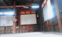 บ้านเดี่ยวหลุดจำนอง ธ.ธนาคารกสิกรไทย กาฬสินธุ์ ยางตลาด คลองขาม