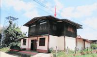 บ้านเดี่ยวหลุดจำนอง ธ.ธนาคารกสิกรไทย อำนาจเจริญ เสนางคนิคม เสนางคนิคม