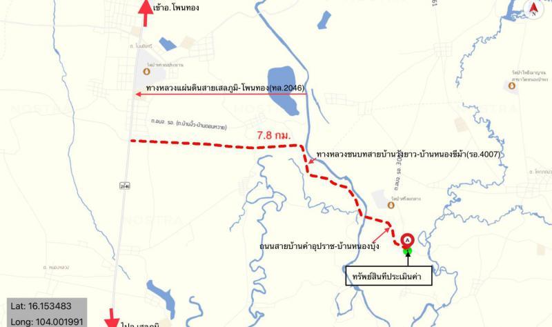บ้านเดี่ยวหลุดจำนอง ธ.ธนาคารกสิกรไทย ร้อยเอ็ด โพนทอง โคกกกม่วง