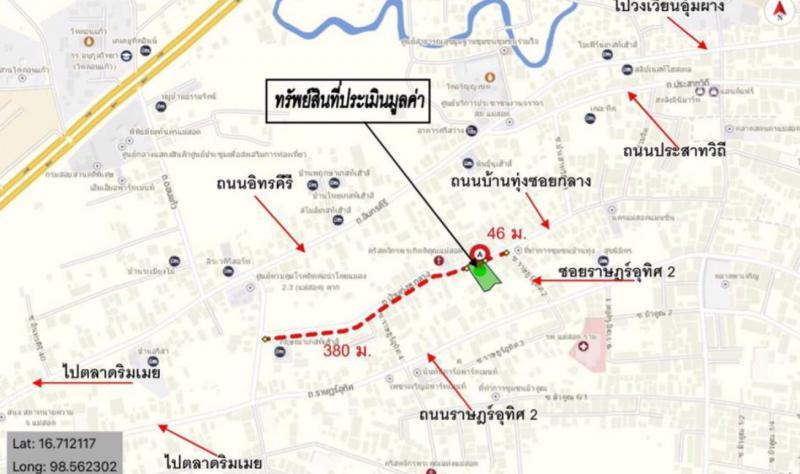 บ้านเดี่ยวหลุดจำนอง ธ.ธนาคารกสิกรไทย ตาก แม่สอด แม่สอด