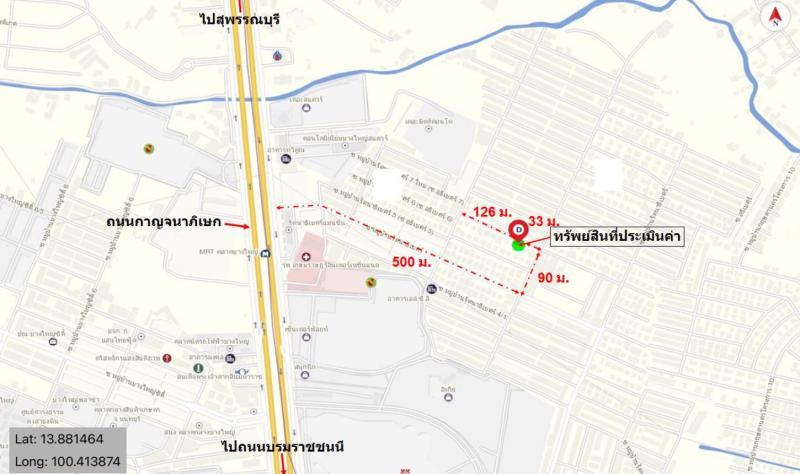 บ้านเดี่ยวหลุดจำนอง ธ.ธนาคารกสิกรไทย นนทบุรี บางบัวทอง บางรักพัฒนา