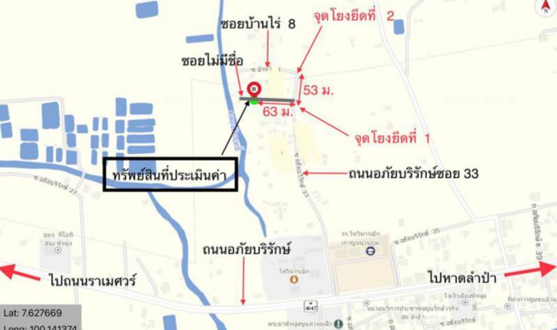 บ้านเดี่ยวหลุดจำนอง ธ.ธนาคารกสิกรไทย พัทลุง เมืองพัทลุง ลำปำ
