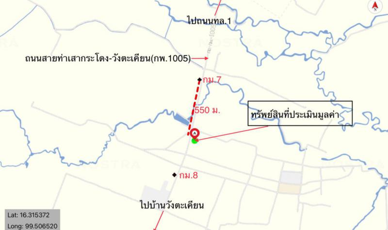 บ้านเดี่ยวหลุดจำนอง ธ.ธนาคารกสิกรไทย กำแพงเพชร เมืองกำแพงเพชร ไตรตรึงษ์