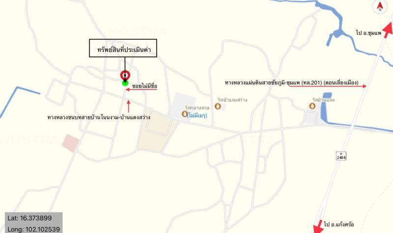 บ้านเดี่ยวหลุดจำนอง ธ.ธนาคารกสิกรไทย ชัยภูมิ ภูเขียว หนองตูม