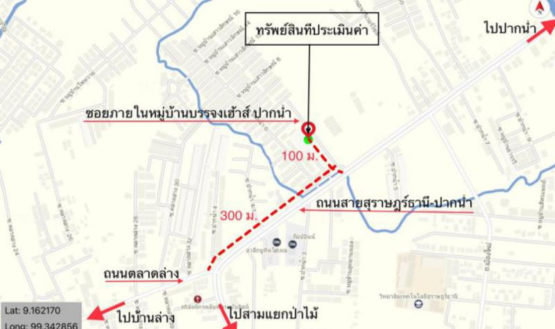 บ้านเดี่ยวหลุดจำนอง ธ.ธนาคารกสิกรไทย สุราษฎร์ธานี เมืองสุราษฎร์ธานี บางกุ้ง