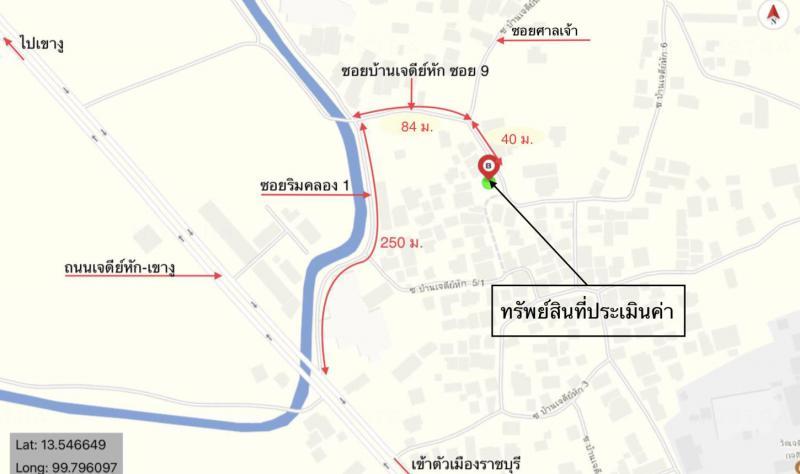 บ้านเดี่ยวหลุดจำนอง ธ.ธนาคารกสิกรไทย ราชบุรี เมืองราชบุรี เจดีย์หัก