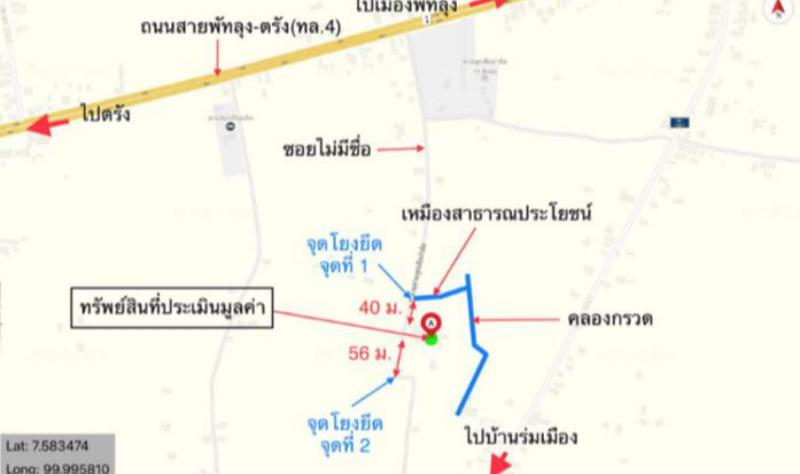 บ้านเดี่ยวหลุดจำนอง ธ.ธนาคารกสิกรไทย พัทลุง เมืองพัทลุง นาท่อม