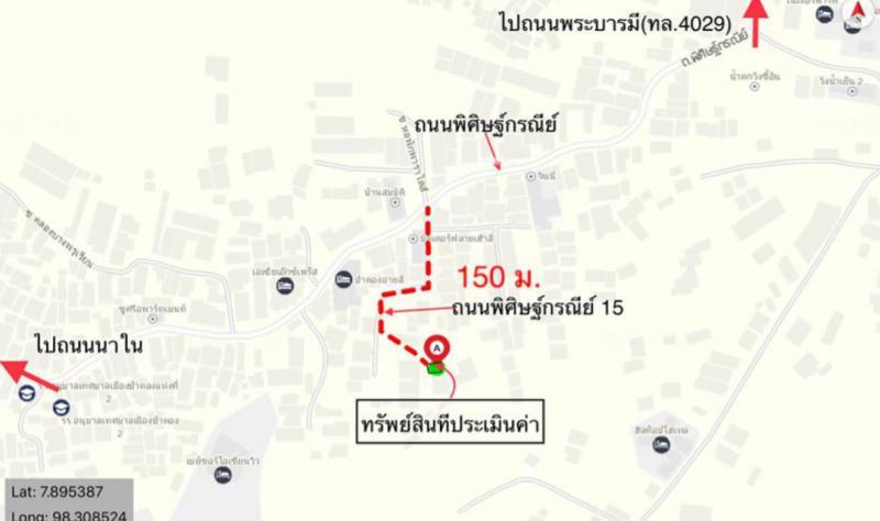 บ้านเดี่ยวหลุดจำนอง ธ.ธนาคารกสิกรไทย ภูเก็ต กะทู้ ป่าตอง