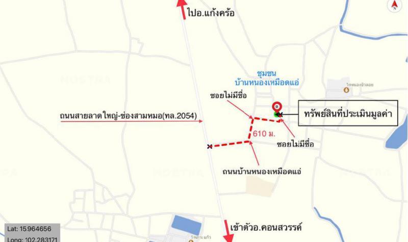 บ้านเดี่ยวหลุดจำนอง ธ.ธนาคารกสิกรไทย ชัยภูมิ คอนสวรรค์ โคกมั่งงอย