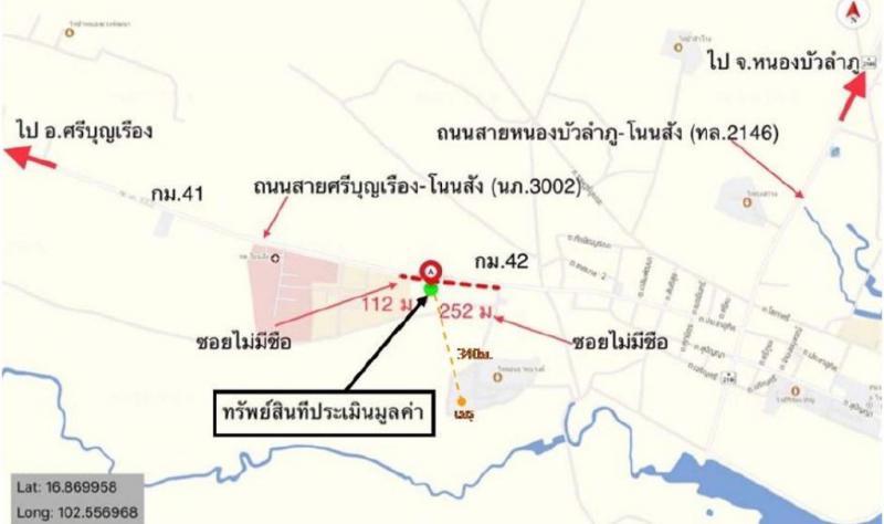 บ้านเดี่ยวหลุดจำนอง ธ.ธนาคารกสิกรไทย หนองบัวลำภู โนนสัง โนนสัง