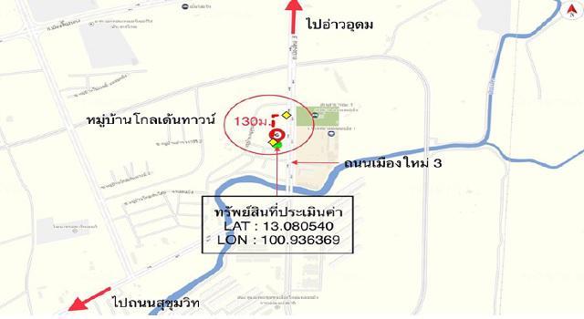 ทาวน์เฮ้าส์หลุดจำนอง ธ.ธนาคารกสิกรไทย ชลบุรี ศรีราชา ทุ่งสุขลา