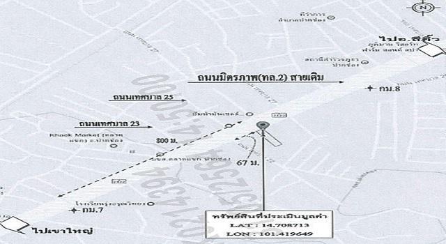 อาคารพาณิชย์หลุดจำนอง ธ.ธนาคารกสิกรไทย นครราชสีมา ปากช่อง ปากช่อง