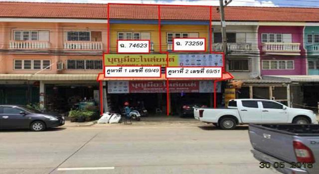 อาคารพาณิชย์หลุดจำนอง ธ.ธนาคารกสิกรไทย ขอนแก่น เมืองขอนแก่น พระลับ