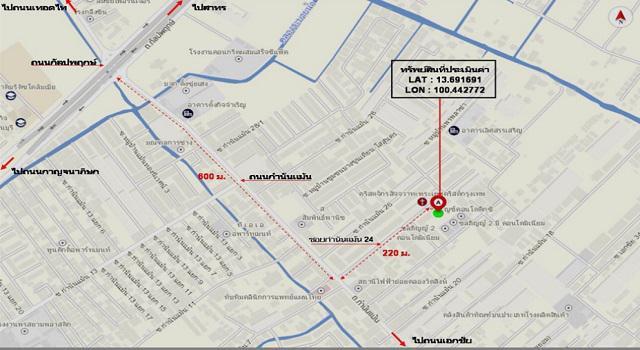 อาคารพาณิชย์หลุดจำนอง ธ.ธนาคารกสิกรไทย กรุงเทพมหานคร จอมทอง บางขุนเทียน