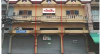 อาคารพาณิชย์หลุดจำนอง ธ.ธนาคารกสิกรไทย เชียงใหม่ หางดง หางดง