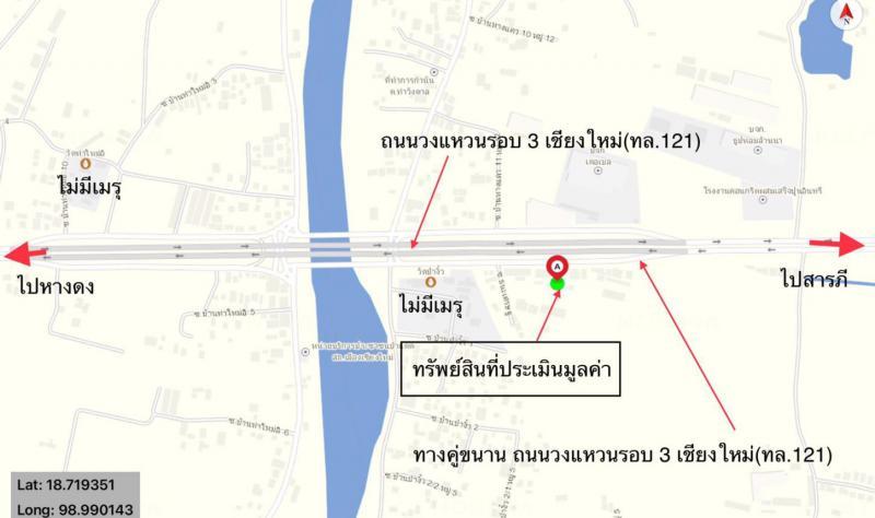 อาคารพาณิชย์หลุดจำนอง ธ.ธนาคารกสิกรไทย เชียงใหม่ สารภี ท่าวังตาล