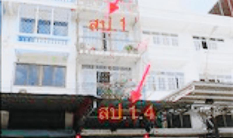 อาคารพาณิชย์หลุดจำนอง ธ.ธนาคารกสิกรไทย กรุงเทพมหานคร บางขุนเทียน แสมดำ
