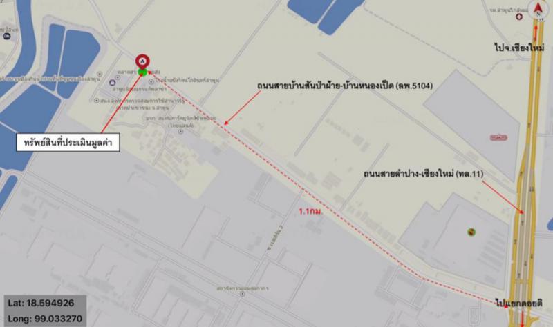 อาคารพาณิชย์หลุดจำนอง ธ.ธนาคารกสิกรไทย ลำพูน เมืองลำพูน บ้านกลาง