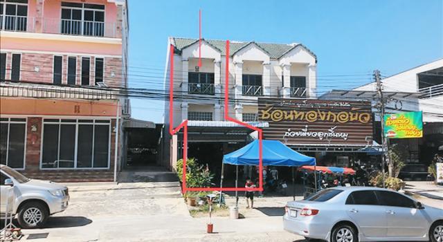อาคารพาณิชย์หลุดจำนอง ธ.ธนาคารกสิกรไทย ประจวบคีรีขันธ์ ปราณบุรี เขาน้อย