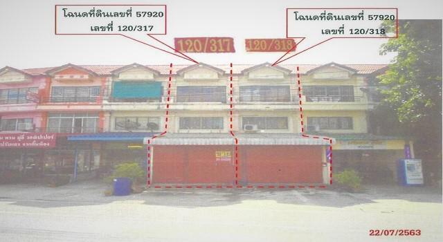 อาคารพาณิชย์หลุดจำนอง ธ.ธนาคารกสิกรไทย ปทุมธานี ธัญบุรี บึงยี่โถ