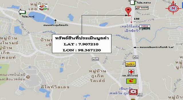คอนโดมิเนียมหลุดจำนอง ธ.ธนาคารกสิกรไทย ภูเก็ต กะทู้ กะทู้