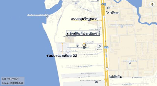 คอนโดมิเนียมหลุดจำนอง ธ.ธนาคารกสิกรไทย ชลบุรี สัตหีบ นาจอมเทียน