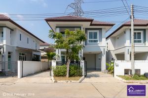บ้านแฝดหลุดจำนอง ธ.ธนาคารไทยพาณิชย์ •ปทุมธานี •ลำลูกกา •ลาดสวาย