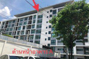ห้องชุด/คอนโดมิเนียมหลุดจำนอง ธ.ธนาคารไทยพาณิชย์ •กรุงเทพมหานคร •ดินแดง •ดินแดง