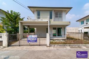 บ้านเดี่ยวหลุดจำนอง ธ.ธนาคารไทยพาณิชย์ •สมุทรปราการ •บางบ่อ •บางบ่อ