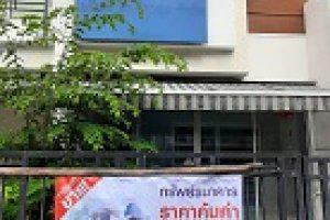 ทาวน์เฮ้าส์หลุดจำนอง ธ.ธนาคารไทยพาณิชย์ •กรุงเทพมหานคร •ลาดพร้าว •จรเข้บัว