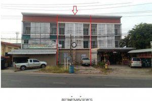 อาคารพาณิชย์หลุดจำนอง ธ.ธนาคารไทยพาณิชย์ •กาฬสินธุ์ •เมืองกาฬสินธุ์ •กาฬสินธุ์