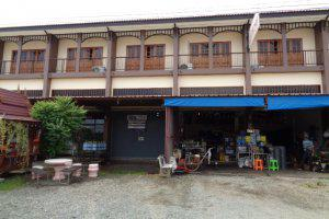อาคารพาณิชย์หลุดจำนอง ธ.ธนาคารไทยพาณิชย์ •อุตรดิตถ์ •เมืองอุตรดิตถ์ •งิ้วงาม
