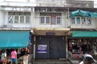 อาคารพาณิชย์หลุดจำนอง ธ.ธนาคารไทยพาณิชย์ สระบุรี วังม่วง คำพราน