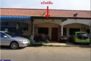 ทาวน์เฮ้าส์หลุดจำนอง ธ.ธนาคารไทยพาณิชย์ •ตรัง •เมืองตรัง •โคกหล่อ