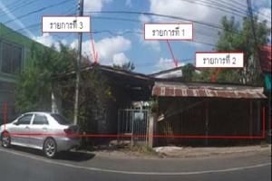 บ้านเดี่ยวหลุดจำนอง ธ.ธนาคารไทยพาณิชย์ •ยโสธร •เมืองยโสธร •ในเมือง