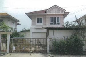 บ้านเดี่ยวหลุดจำนอง ธ.ธนาคารไทยพาณิชย์ •ปทุมธานี •เมืองปทุมธานี •บ้านกลาง