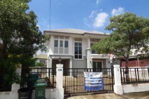 บ้านเดี่ยวหลุดจำนอง ธ.ธนาคารไทยพาณิชย์ •สมุทรปราการ •พระสมุทรเจดีย์ •นาเกลือ