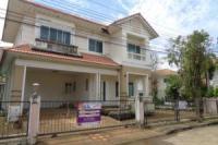 บ้านเดี่ยวหลุดจำนอง ธ.ธนาคารไทยพาณิชย์ นนทบุรี บางกรวย บางขุนกอง
