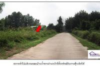 ที่ดินว่างเปล่าหลุดจำนอง ธ.ธนาคารไทยพาณิชย์ กระบี่ เขาพนม เขาพนม