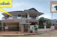 บ้านเดี่ยวหลุดจำนอง ธ.ธนาคารไทยพาณิชย์ สงขลา หาดใหญ่ น้ำน้อย