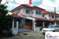 บ้านเดี่ยวหลุดจำนอง ธ.ธนาคารไทยพาณิชย์ ปทุมธานี คลองหลวง คลองห้า