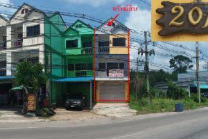 อาคารพาณิชย์หลุดจำนอง ธ.ธนาคารไทยพาณิชย์ กระบี่ เมืองกระบี่ กระบี่ใหญ่