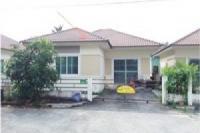 บ้านแฝดหลุดจำนอง ธ.ธนาคารไทยพาณิชย์ ปทุมธานี ลำลูกกา บึงคำพร้อย