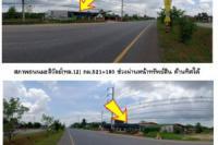 บ้านพร้อมกิจการหลุดจำนอง ธ.ธนาคารไทยพาณิชย์ ขอนแก่น หนองเรือ บ้านกง