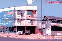 อาคารพาณิชย์หลุดจำนอง ธ.ธนาคารไทยพาณิชย์ เชียงใหม่ หางดง หางดง