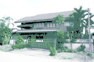 บ้านครึ่งตึกครึ่งไม้หลุดจำนอง ธ.ธนาคารไทยพาณิชย์ •พะเยา •ปง •งิม
