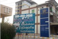 ห้องชุด/คอนโดมิเนียมหลุดจำนอง ธ.ธนาคารไทยพาณิชย์ ชลบุรี เมืองชลบุรี เสม็ด
