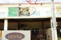 ทาวน์เฮ้าส์หลุดจำนอง ธ.ธนาคารไทยพาณิชย์ ชลบุรี ศรีราชา หนองขาม
