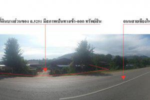บ้านพร้อมกิจการหลุดจำนอง ธ.ธนาคารไทยพาณิชย์ เชียงราย เวียงป่าเป้า แม่เจดีย์ใหม่